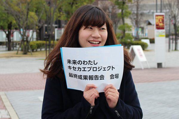 滋賀県|2014