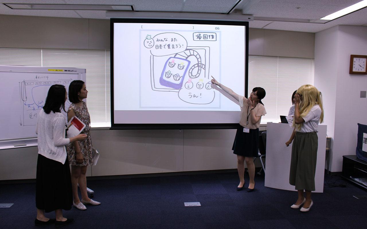 練習 プレゼン 【パソコン仕事術】PowerPointのプレゼン練習に役立つ「発表者ツール」